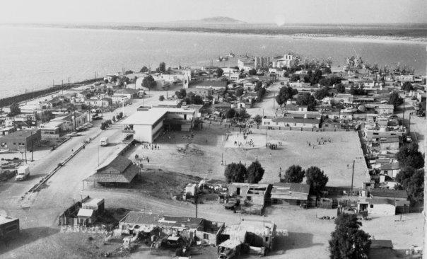 Foto. Escuela Ventura G. Tena. 1955.